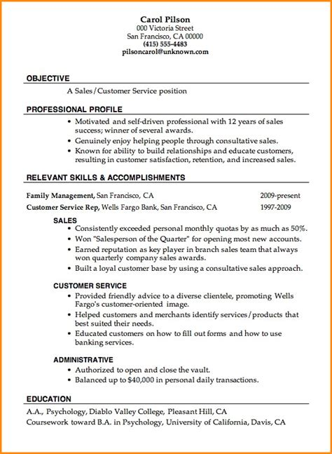 5 great sle resumes invoice template