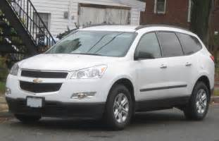 Chevrolet Traverse Ls File Chevrolet Traverse Ls 1 11 13 2009 Jpg