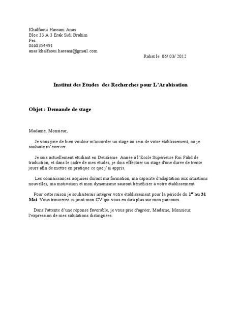 business letter format european business letter sle for proposals business letter
