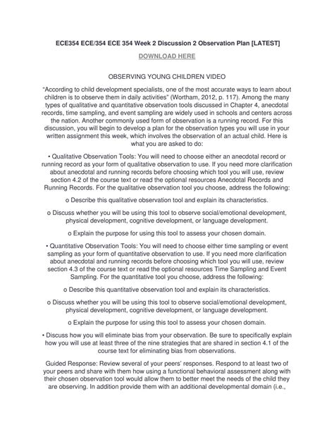 consent letter for child observation sle child observation report 28 images consent letter