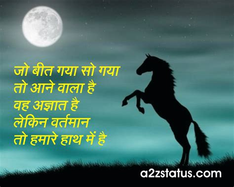 wallpaper whatsapp wala subh vichar hindi me holidays oo