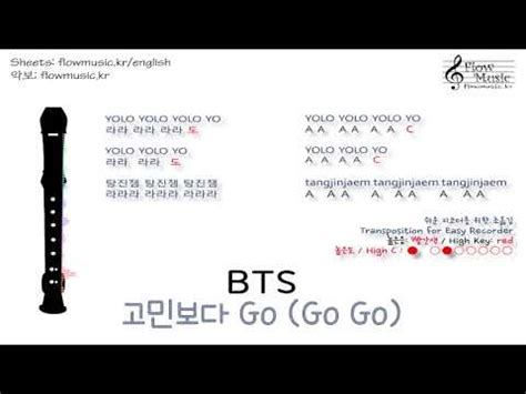 download mp3 free bts dna download youtube mp3 bts 방탄소년단 dna 리코더 계이름 recorder