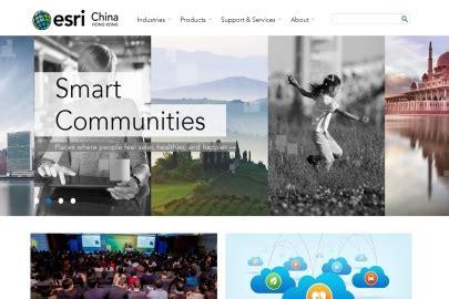website  esri china hk  local gis enthusiasts