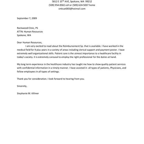 cover letter for nursery cv cover letter nursery choice image certificate design