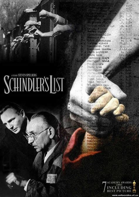 biography dvd list movie review on schindler s list psy317chiearn