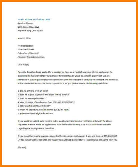 income verification letter template 7 salary verification letter from employer sales slip