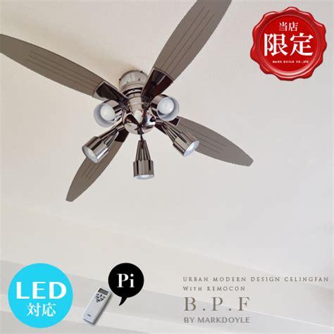 compatible ceiling fan japanbridge ceiling fan led bulb compatible with remote