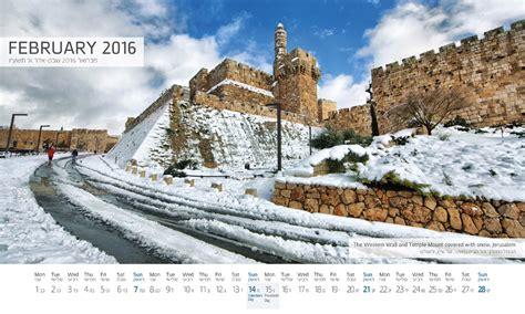 israel calendar 2016 noam chen photographernoam chen