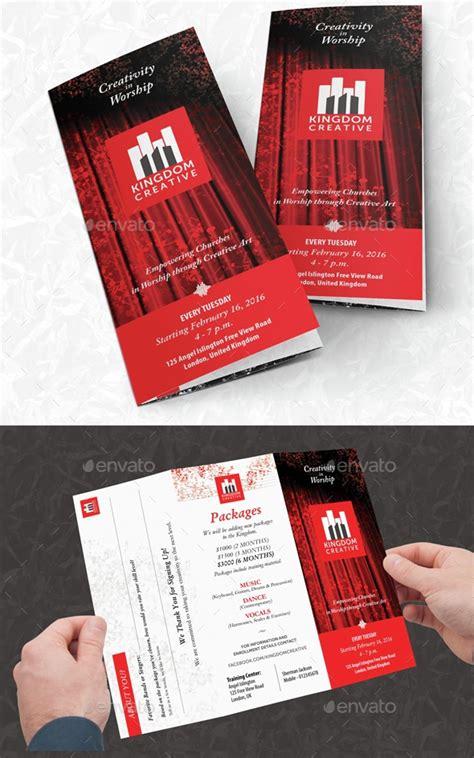 download desain brosur download desain template desain 17 brosur sekolah contoh desain template download premium