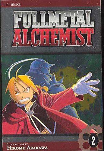 the alchemist a graphic novel an illustrated interpretation of the alchemist ebook alchemist graphic novel free free pdf