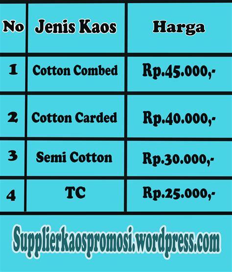 Harga Kaos harga kaos supplierkaospromosi
