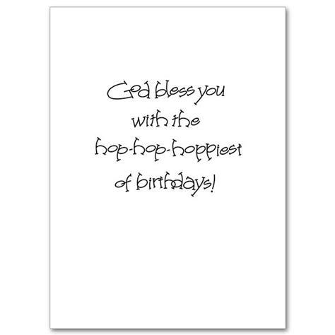 Birthday Cards For Texting A Birthday Wish Children S Birthday Card