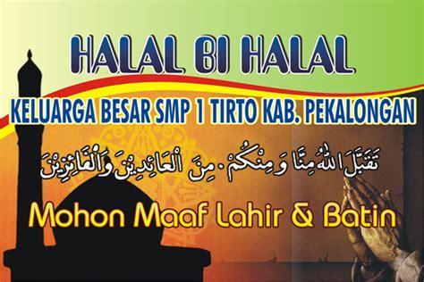 desain banner halal bihalal contoh spanduk halal bi halal archives download desain
