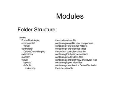 yii layout false yii framework エンジニア勉強会20140226