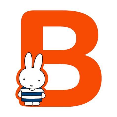 B For nijntje letter b babypark