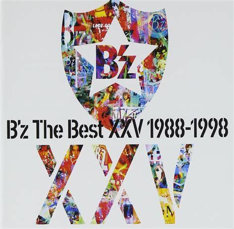 best b b z heat guitar 音作り解説