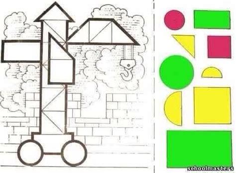 pattern block activities grade 3 фигуры цвет фигуры pinterest math pattern blocks