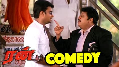film comedy tamil run run full movie comedy scenes run comedy madhavan