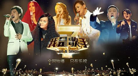 music television shows 10 popular chinese tv shows to help you learn chinese