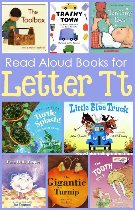 A Place Read Aloud Read Aloud Books For The Letter T Read Aloud Books Kindergartens And Preschool Books