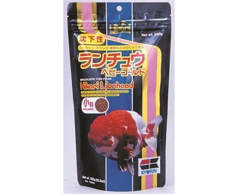 Hikari Lionhead 350 Gram hikari lionhead mini 100 gr daruma koi