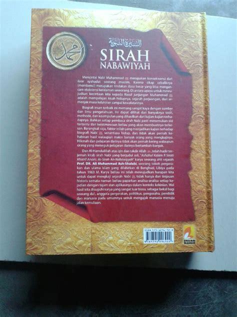 Buku Sejarah Kehidupan Rasulullah Sirah Nabawiyah Jilid Ke 5 buku sirah nabawiyah ulasan kejadian dan analisa peristiwa hidup nabi