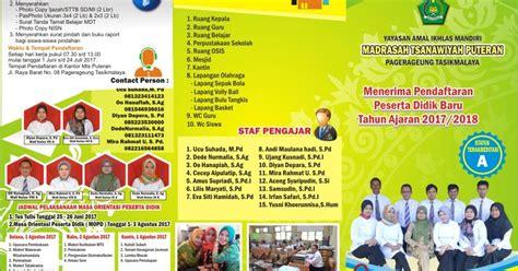 desain brosur ppdb download contoh brosur ppdb cdr karyaku
