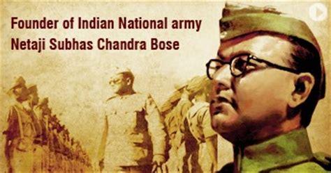 netaji biography in english netaji subhas chandra bose history childhood national