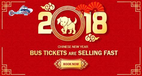 new year promo 2018 book new year 2018 tickets