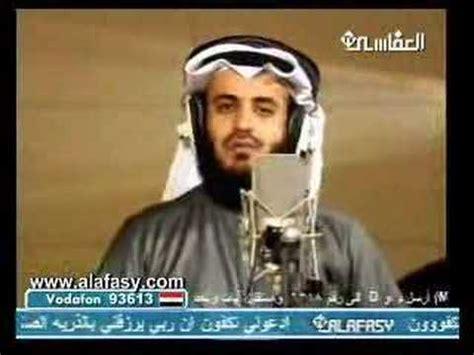 download mp3 al quran mishary al afasy surah mulk youtube