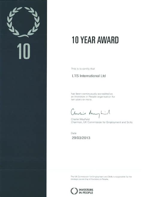 10 year service award certificate template image gallery 10 year award