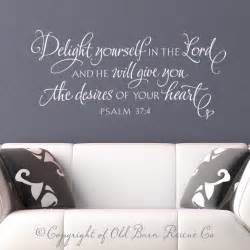 christian wall decal wall sticker delight by 1 thessalonians 5 16 18 vinyl wall decal rejoice always