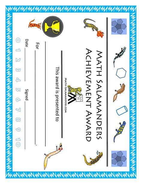 math award template printable math certificates from the math salamanders