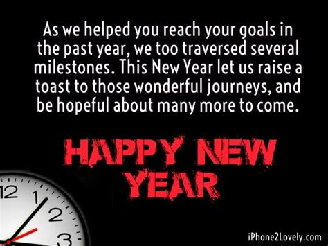 happy new year 2018 quotes happy new year to clients