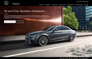 Mercedes Tag Line Mercedes E Class Arrives In Showrooms Next Month