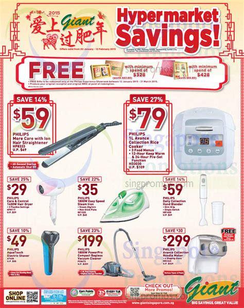 Hair Dryer Philips Hp8117 hypermarket appliances furniture other savings