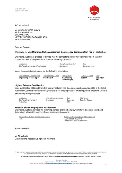 Evaluation Outcome Letter Engineers Australia Msa Cdr Outcome Letter For 5149197