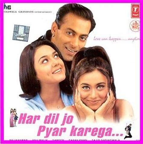 film bollywood no sensor har dil jo pyar karega 2000 full hindi movie watch
