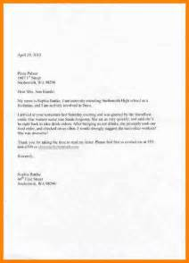 Business Letter Closings Uk 5 Formal Letter Closing Phrases Resume Emails