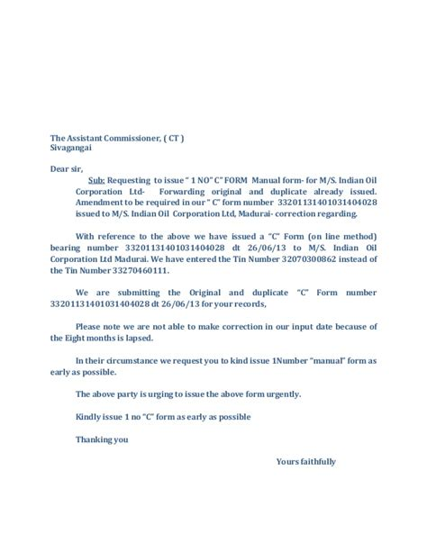 Kindly Request Letter Format C F Orm Covering Letter