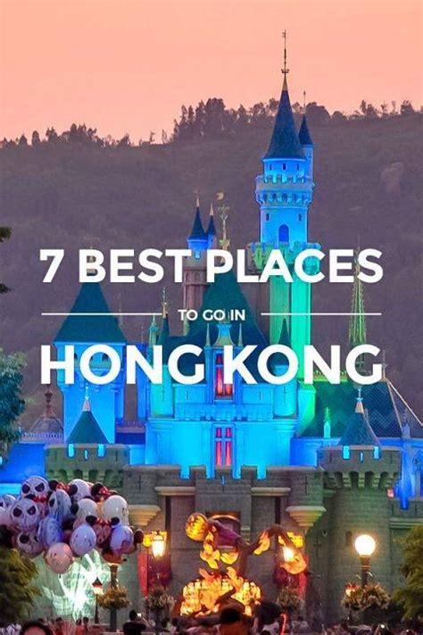 hong kong   places  visit   timers
