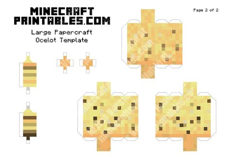 Minecraft Printable Papercraft - ocelot printable minecraft ocelot papercraft template