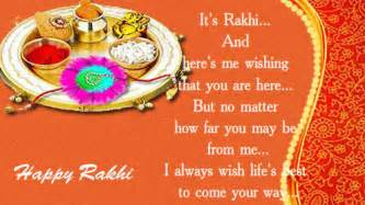 happy raksha bandhan 2016 sms messages wishes status for