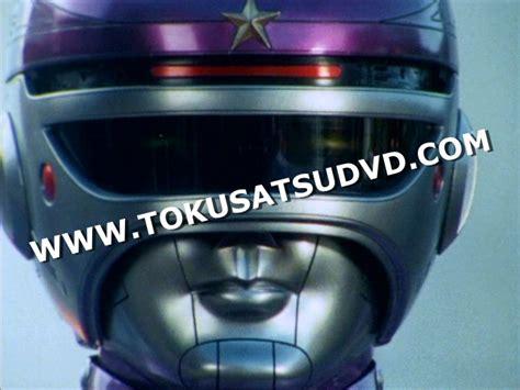 Dvd Tokusou Robo Janperson tokusou robo janperson dvd tv series