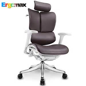 Home Office Chairs Ergomaxevolution Real Leather Chairs Ergonomic Computer