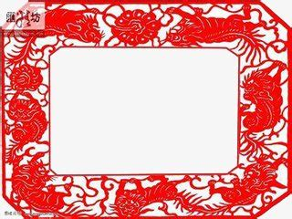 paper cut border chinese style retro tradition png