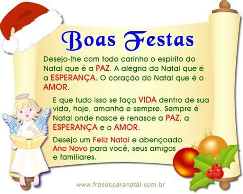 mensagens de natal mensagens de ano novo  mensagens natalinas  facebook