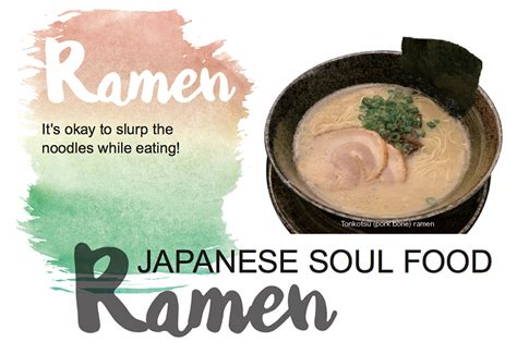 japanese soul cooking ramen ramen japanese soul food jstyle
