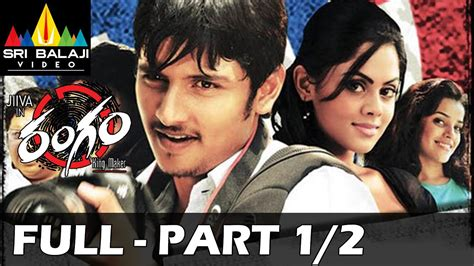 youtube film nenek gayung part 1 rangam telugu full movie part 1 2 jiiva karthika piaa