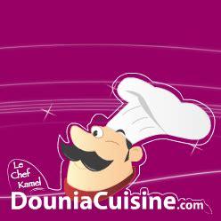 dounia cuisine douniacuisine